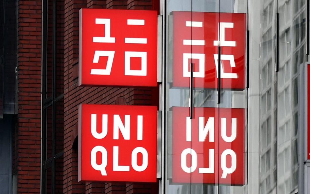Lokasi Toko Store UNIQLO di Mall Bali Galeria - Dewata ID